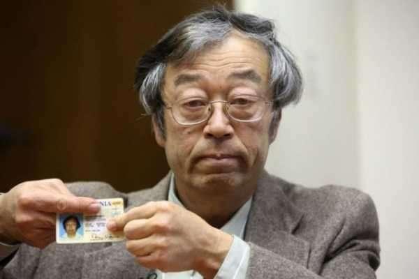 NFT в виде банкнот с изображением Сатоши Накамото выставлены на продажу