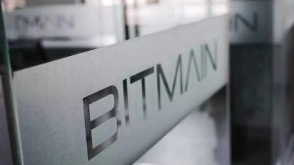 Битва за Bitmain: Что происходит с одной из крупнейших майнинг-компаний в мире
