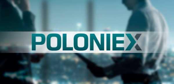 Poloniex запускает IEO-платформу