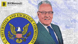 SEC: биткойн и эфир не являются ценными бумагами