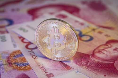 Народный банк Китая «устранит» криптовалютную деятельность, но выпустит цифровой юань