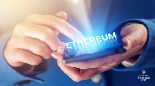 Тайваньский банк внедряет систему платежей основанную на Ethereum Blockchain | Freedman Club Crypto News