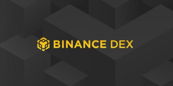 Bittrex анонсировала проведение обновлений в эту среду