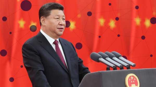 Си Цзиньпин призвал ускорить внедрение блокчейна в Китае