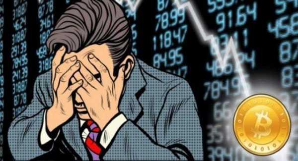Что думают эксперты о снижении цены биткоина?