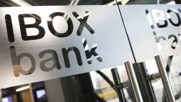Binance подала документы на открытие счета в украинском банке IBOX BANK