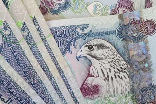 Члены Федерации банков ОАЭ будут использовать блокчейн для KYC-процедур