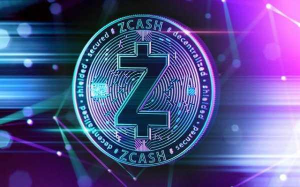 Аналитик: После халвинга уровень инфляции Zcash снизится в два раза