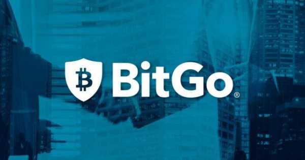 BitGo отказывается от дальнейшей поддержки Bitcoin SV