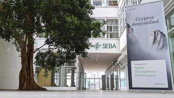 Криптовалютный банк SEBA начал работу в Швейцарии