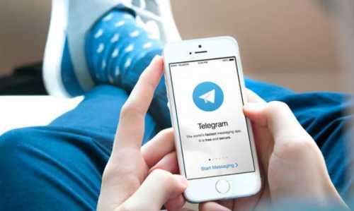 Telegram привлек $850 млн во втором раунде ICO за считанные секунды