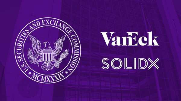 WSJ: VanEck и SolidX запустят ограниченную версию ETF на биткоин для институциональных инвесторов