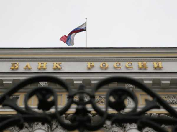 ЦБ РФ собрал встречу для обсуждения запуска цифрового рубля