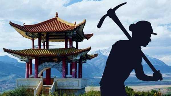 Китай убрал майнинг криптовалют из списка нежелательных видов деятельности