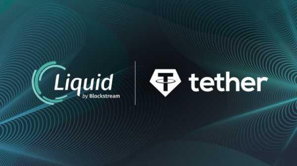 Tether перенес 15 млн токенов USDT в сеть Liquid для более анонимных переводов
