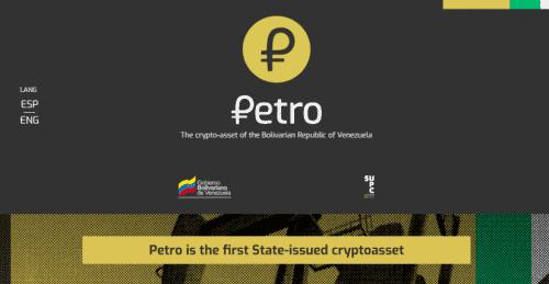 Венесуэльский Petro символ нового этапа развития криптовалютного пространства