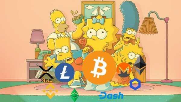 «Симпсоны» рассказали как работают блокчейн и криптовалюты