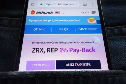 В первом полугодии южнокорейская биржа Bithumb заработала $35 млн