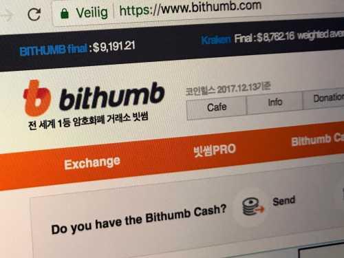 Bithumb потеряла $31 миллион в результате хакерской атаки