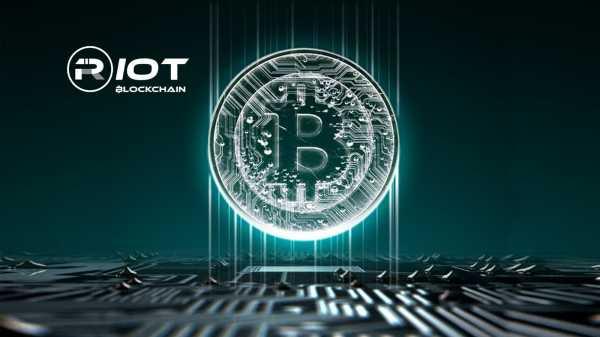 Майнинговая компания Riot Blockchain зафиксировала убыток в $58 млн в 2018 году