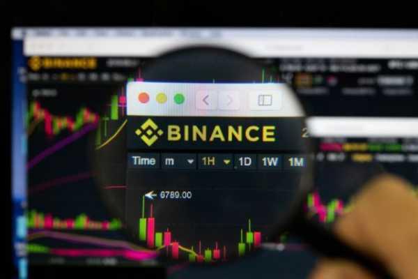 Binance скоро запустит торги в паре с российским рублем
