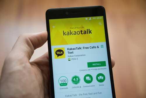 Южнокорейский мессенджер Kakao создаст блокчейн-платформу, но не будет проводить ICO