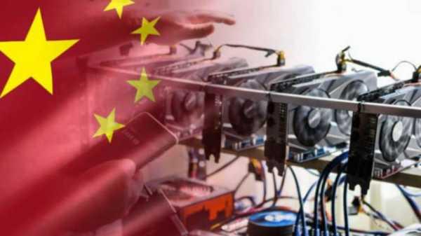 В Китае начали закрывать майнинг-фермы
