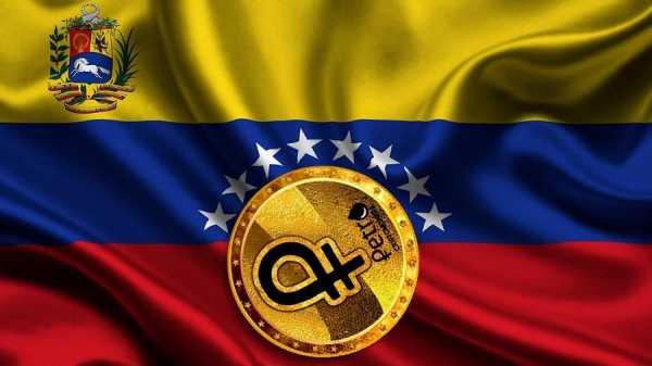 Власти Венесуэлы подарят имеющим льготы гражданам страны по 0.5 Petro