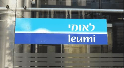 Верховный суд Израиля запретил банку Leumi блокировать счета криптобиржи Bits of Gold