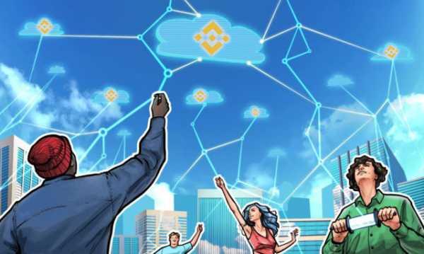 Облачный сервис Binance Cloud позволит запускать собственные биржи