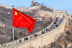 Специальная экономическая зона в Шэньчжэне займётся исследованием цифровой валюты