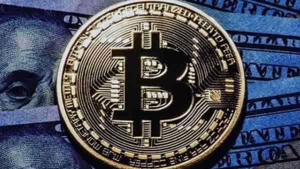 Bitcoin BTC/USD прогноз на сегодня 24 января 2019