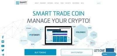 Платформа Smart Trade
