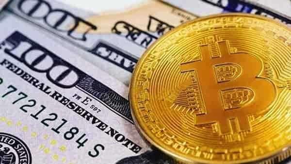 Bitcoin BTC/USD прогноз на сегодня 11 января 2019