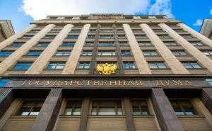 Аксаков: Закон о цифровых активах будет принят Госдумой в весеннюю сессию с вероятностью 99,9%