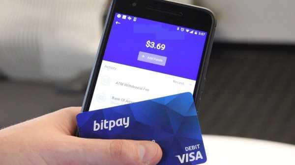 BitPay на несколько часов приостанавливал прием платежей в биткоине