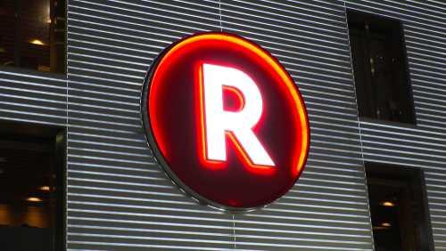 СМИ: Rakuten включит биткоин-биржу в своё расчётное подразделение
