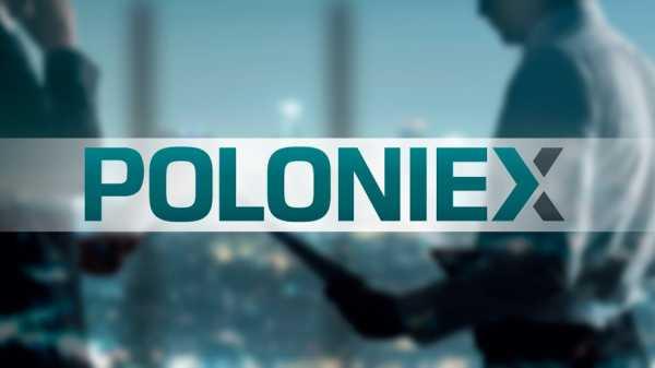 Биржа Poloniex сместила историю торгов на 12 минут из-за обнаруженной ошибки