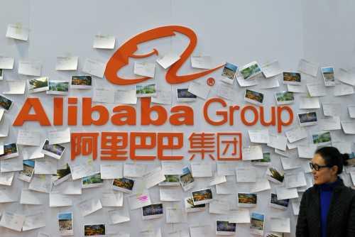 Alibaba Group может приобрести Alibaba Coin