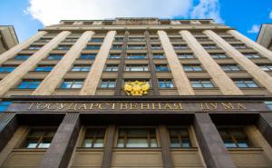 Госдума рассчитывает принять законопроект об обращении криптовалют до конца июля