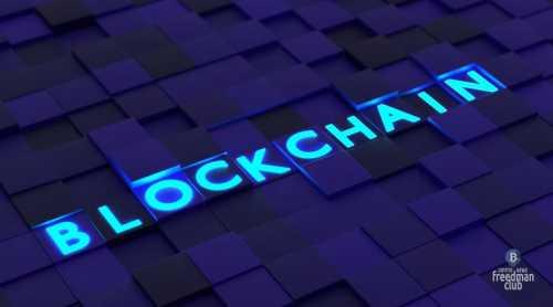 Как Blockchain сможет помочь многим компаниям? | Freedman Club Crypto News