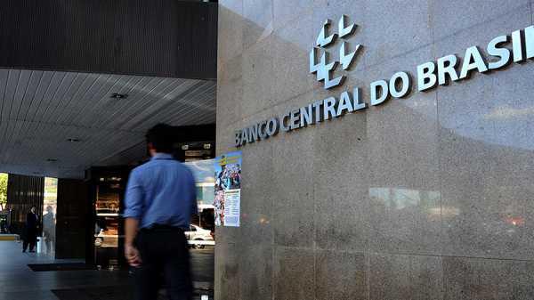 ЦБ Бразилии внедряет классификацию криптоактивов МВФ