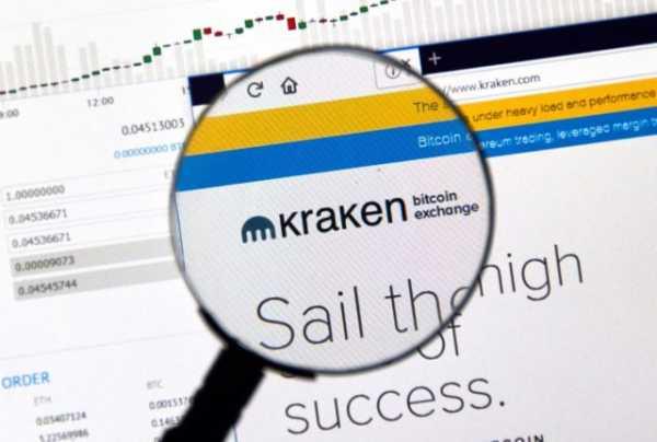Kraken сообщила о листинге OmiseGO и PAX Gold