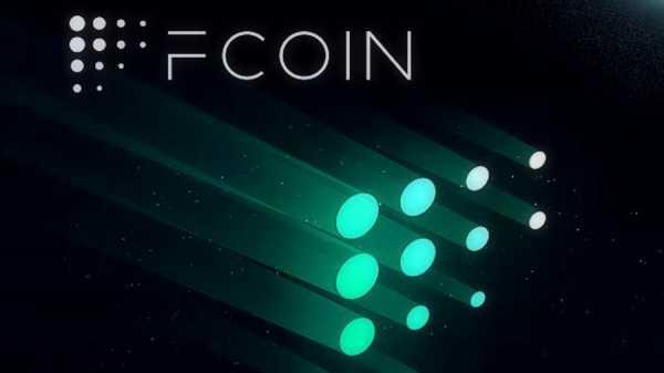 Биржа FCoin остановила операции из-за недостачи на сумму до $130 млн