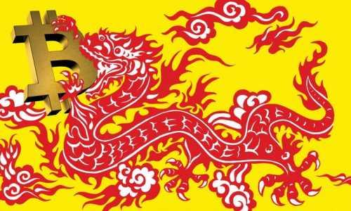 ГлаваRipple Брэд Гарлингхауз: биткоин контролируется Китаем