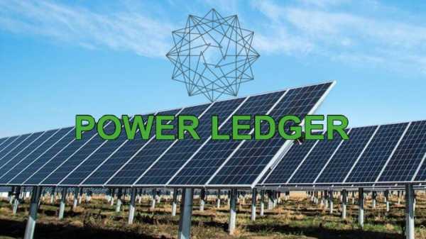 Power Ledger и Powerclub используют блокчейн для торговли энергоресурсами