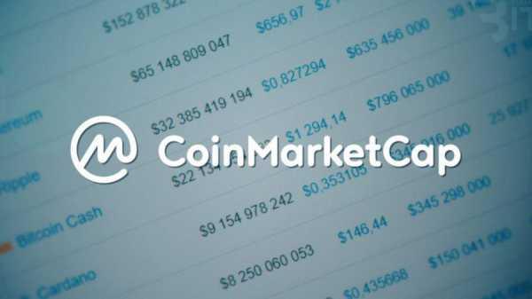 CoinMarketCap разрабатывает новую систему оценки ликвидности