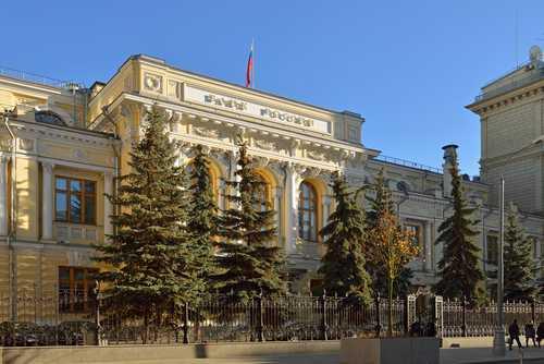 Банк России: Криптоактивы не создают риска для глобальной финансовой стабильности