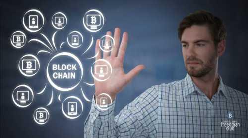 Исследование: технология Blockchain уже поглотила более $100 триллионов в глобальной системе платежей | Freedman Club Crypto News
