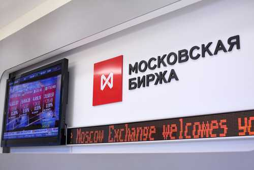 Московская биржа готовит инфраструктуру для вывода компаний на ICO
